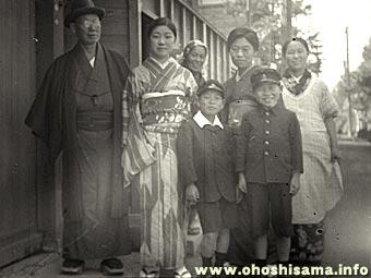 昭和からの贈りもの 昭和10年の出来事