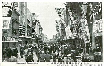 12 は 生まれ 何 年 歳 昭和 【年齢早見表】1932年(昭和7年)生まれ版。